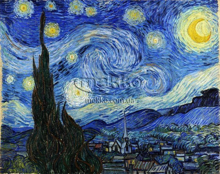 Картина Зоряна ніч, Вінсент ван Гог  Івано-Франківськ